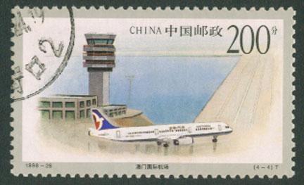 china-plane