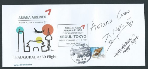 asiana-crew-signed-front