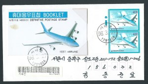 korea-airplane-cover-front