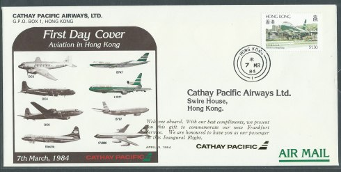 cx-march-1984-cover