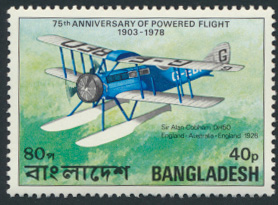 bangladesh--75th-aviation