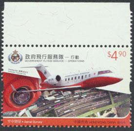 Hong-Kong-Bombardier